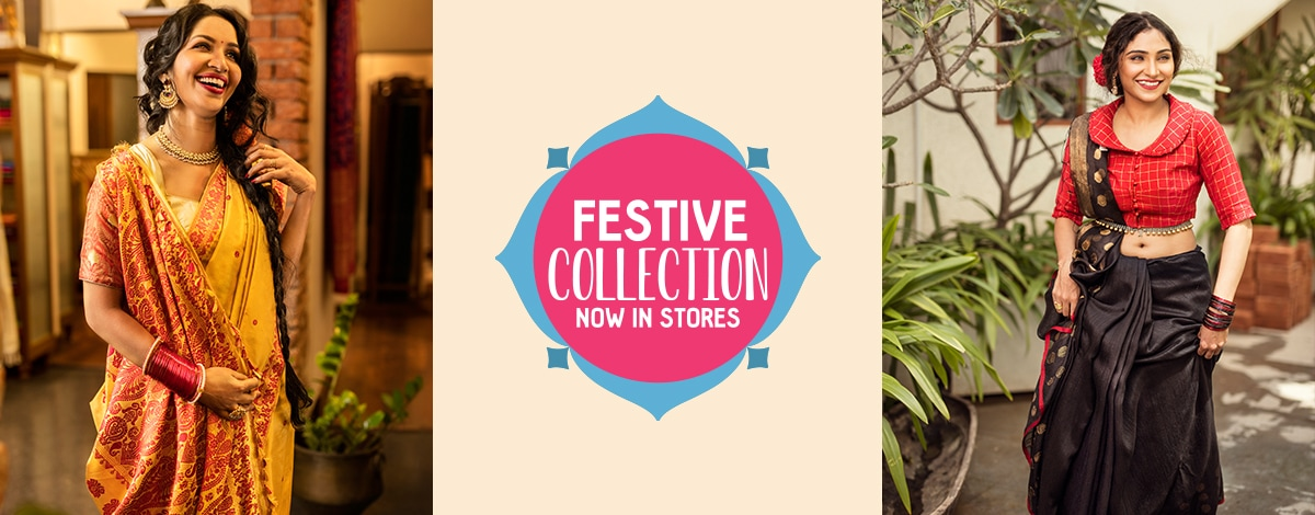 Festive Collection Now in Stores - 1