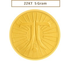 Tanishq 22KT Yellow Gold 5 Gram Coin with Radial Design