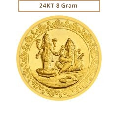 Tanishq 24KT 8 Gram Yellow Gold Coin with Ganesha-Lakshmi Motif
