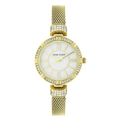 Anne Klein White Mother of Pearl Dial Analog Watch for Women with Additional Stack Bangles and Bracelets