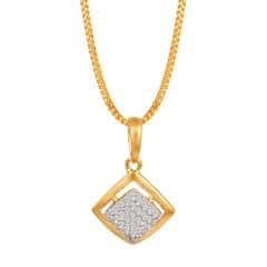 Tanishq Diamond Treats 18KT Yellow Gold Diamond Pendant with Diamond Design