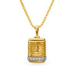 Tanishq 18KT Yellow Gold Diamond Pendant Set