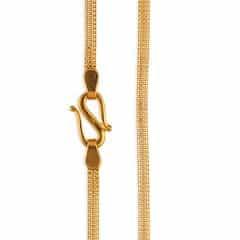 Tanishq Yellow Gold Chain