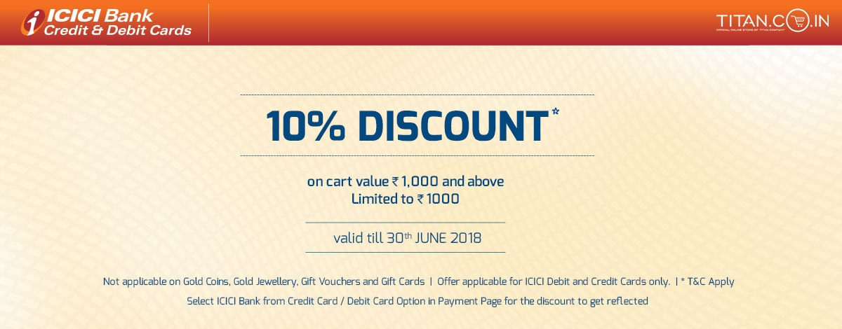 ICICIBankOffer