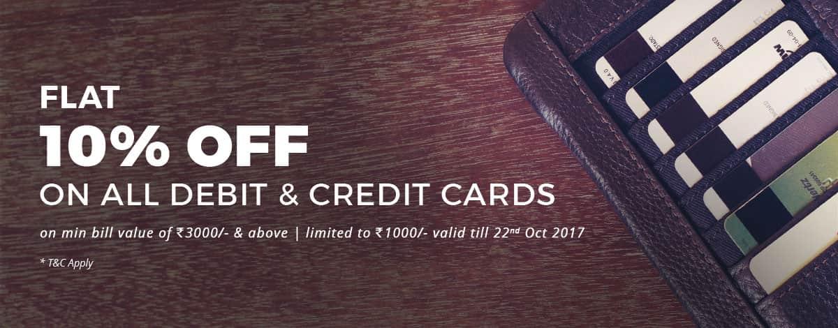 PrepaidCardOffer